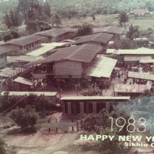 Sikiew Refugee Camp in Korat Province in Thailand. About 10,000 refugees lived there between 1981 and 1985.  It is where the Vus lived and where Thanh was born.