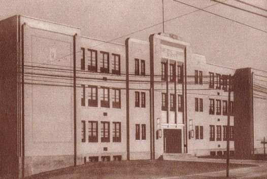 The Lincoln-Grant School, from Kenton County Library archives