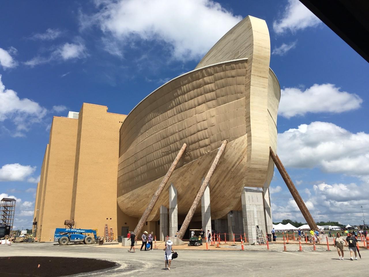 Ark exterior rear view